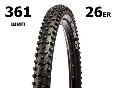 Schwalbe Ice Spiker Pro Performance 361 26 x 2.1