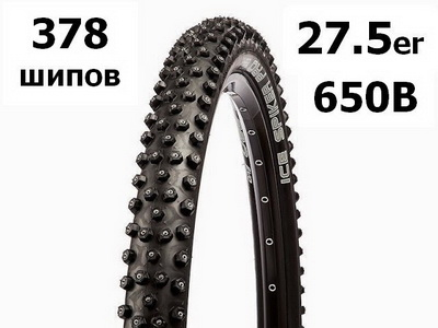 Schwalbe Ice Spiker Pro Performance 378 27.5 x 2.25