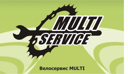 Подготовка велосипеда к сезону 2014 - Сервис MULTI