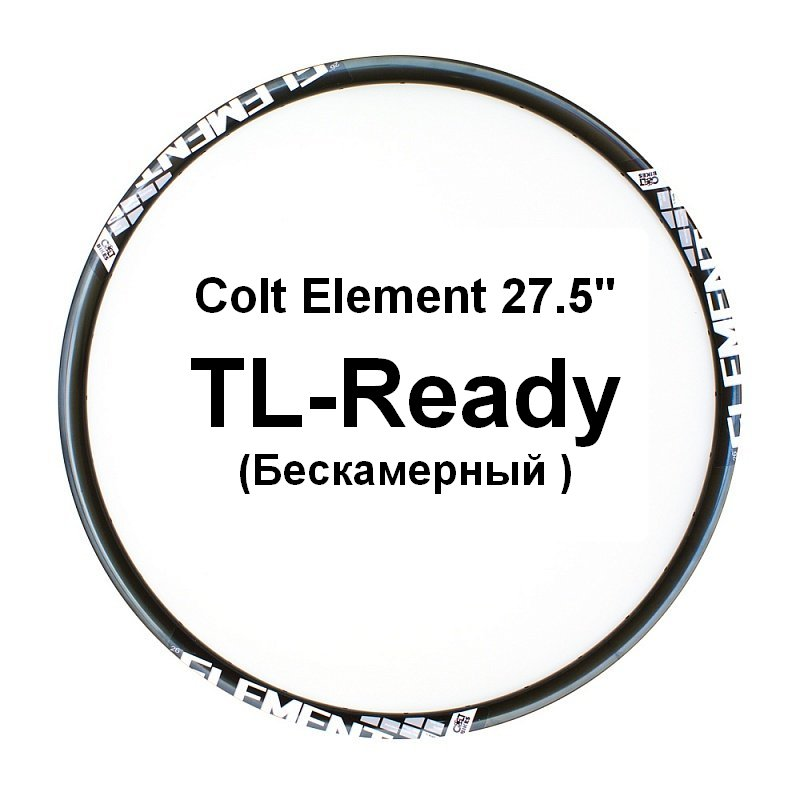 "Обод 27.5"" Colt Bikes Element 32H TL-Ready"