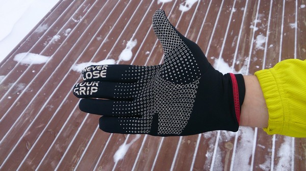 Перчатки GripGrab Insulator