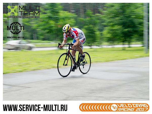Velo Drag Racing stage 3 - Поддержка от магазина MULTI и команды MULTI-Team!