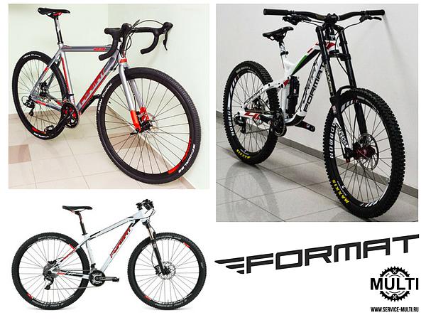 Большой выбор велосипедов Format для XC, DH и шоссе прошлых лет в MULTI!