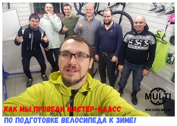 http://service-multi.ru/contacts/