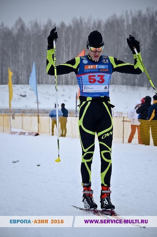 Финиш лыжного марафона Европа-Азия 2016