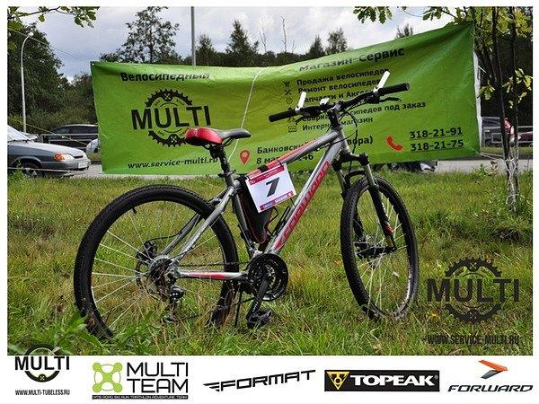 Велодрэг: заключительный этап, при поддержке MULTI - заглавное фото