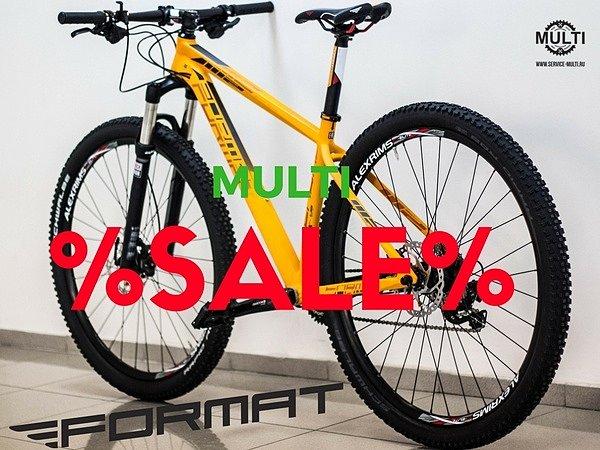 Большая распродажа велосипедов Format - остатки 2015-2016 года! фото 1 (заглавное)