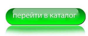 Каталог фэтбайков