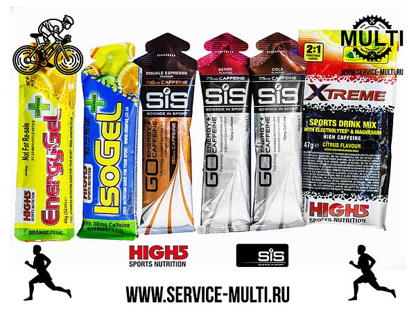 Много спортивного питания от High5 и Sis - всё для того, чтобы вы были быстрее и выносливее!