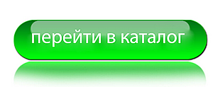 Каталог фэтбайков Сервис МУЛЬТИ
