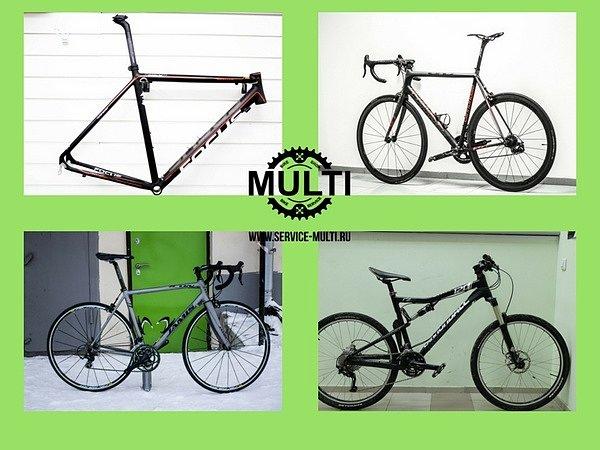 Комиссионный отдел в MULTI: принимаем и продаем!