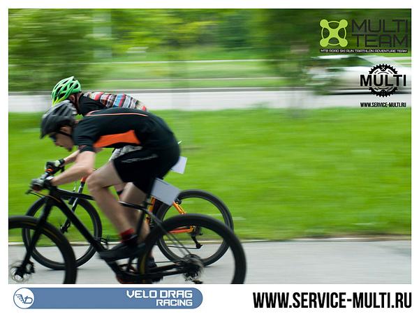 Велодрэг 2 этап - Поддержка от магазина MULTI и команды MULTI-Team!