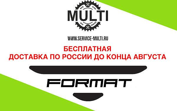 фото format + multi: заглавная для новости