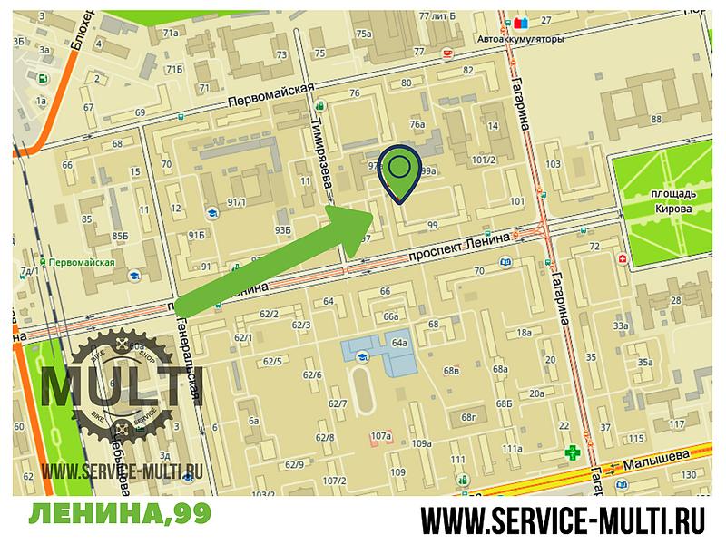 1 декабря открытие нового магазина MULTI по адресу проспект Ленина,99! Приходите будет много интересного!