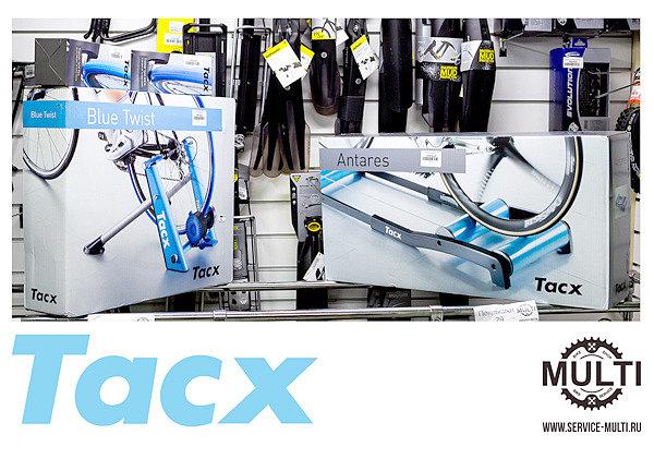 заглавное фото - новая поставка станков Tacx