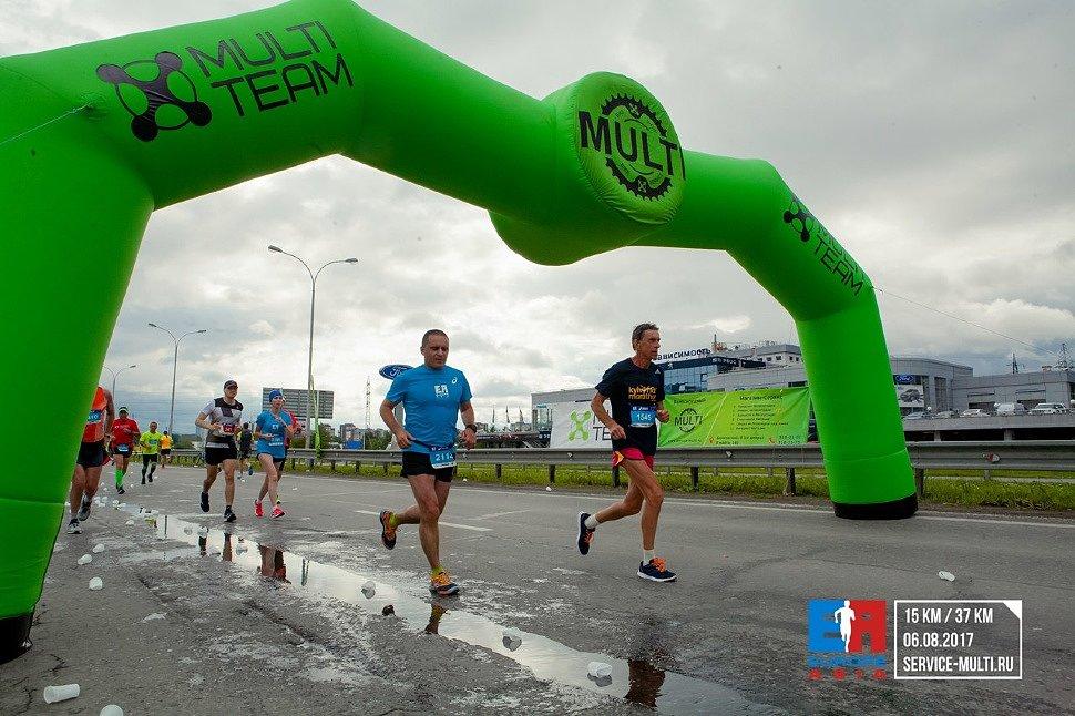 """Беговой марафон """"Европа-Азия 2019"""": магазин MULTI принимает участие в экспо и организует КП!"""