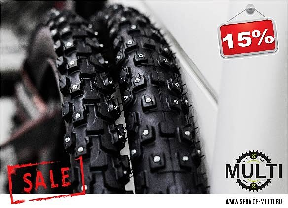 Распродажа всей велошиповки в MULTI!