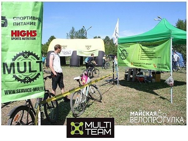Итоги майской велопрогулки от MULTI