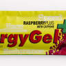 Гель High5 Energy Gel Plus в пакетиках 40г