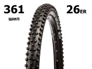 Покрышка Schwalbe Ice Spiker Pro Performance 361 26 x 2.1