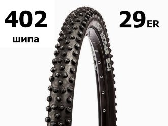 Покрышка Schwalbe Ice Spiker Pro Performance 402 29 x 2.25